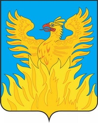 Санэпидемстанция (СЭС) в городе Воскресенск