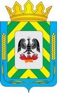 Санэпидемстанция (СЭС) в городе Видное