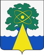 Санэпидемстанция (СЭС) в городе Дубна