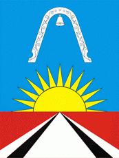 Санэпидемстанция (СЭС) в городе Железнодорожный