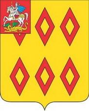 Санэпидемстанция (СЭС) в городе Ногинск