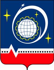 Санэпидемстанция (СЭС) в городе Королев