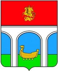 Санэпидемстанция (СЭС) в городе Мытищи