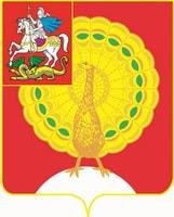 Санэпидемстанция (СЭС) в городе Серпухов