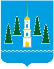 Санэпидемстанция (СЭС) в городе Раменское