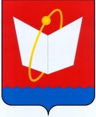 Санэпидемстанция (СЭС) в городе Фрязино