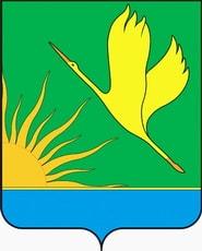 Санэпидемстанция (СЭС) в городе Шатура