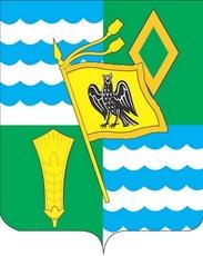 Санэпидемстанция (СЭС) в городе Озеры
