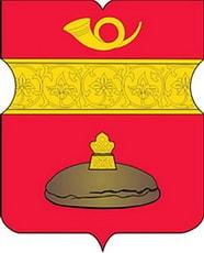 Санэпидемстанция (СЭС) района Басманный