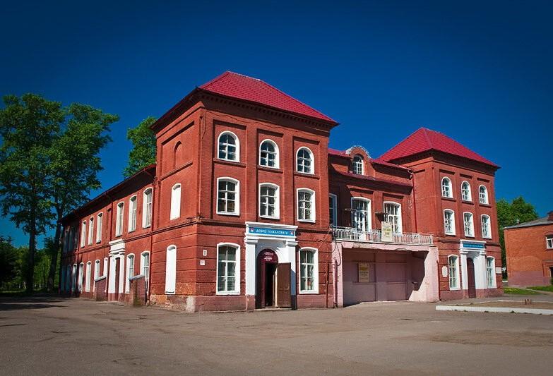 Высоковск город московская область