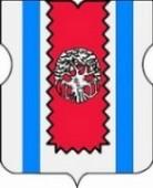 Санэпидемстанция (СЭС) района Западное Дегунино