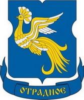 Санэпидемстанция (СЭС) района Отрадное