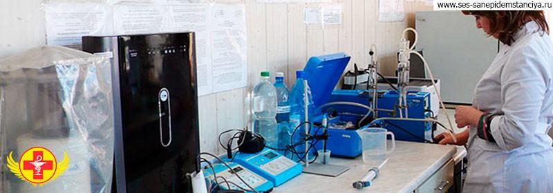Анализ воды в Москве