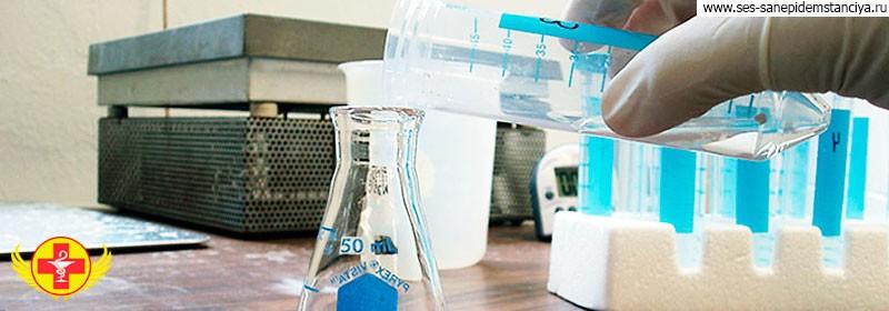 Лаборатория для анализов