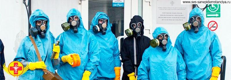 Санитарно-эпидемиологическая служба