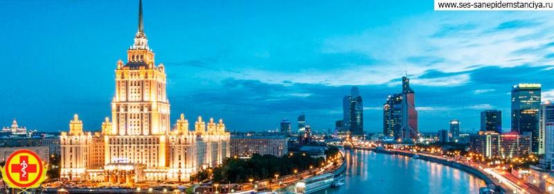 Официальный сайт санэпидемстанции Москвы