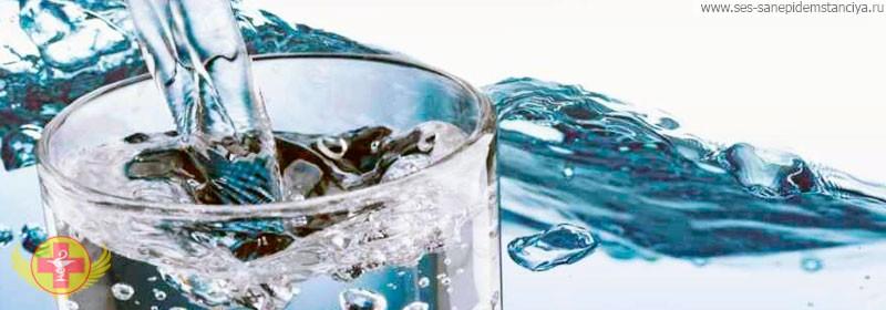 Где сделать анализ воды