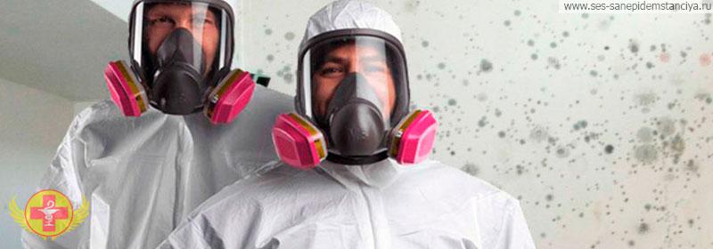Дезинфекция воздуха в помещении