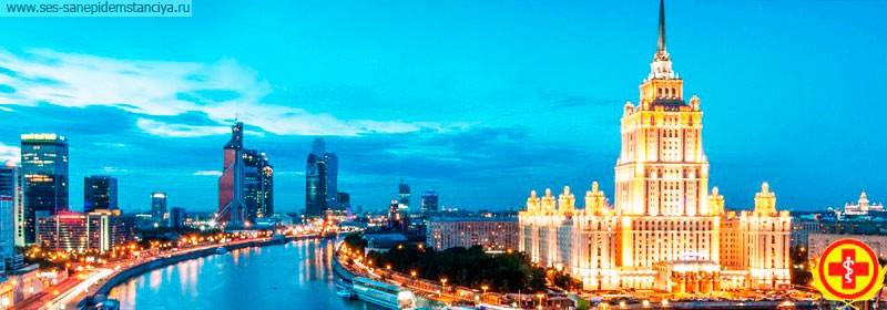 Сайт СЭС Москвы