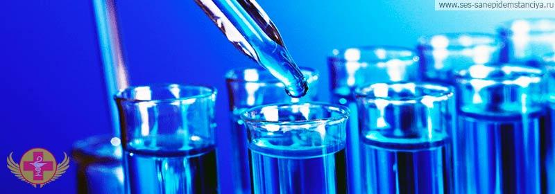 Методы анализа воды