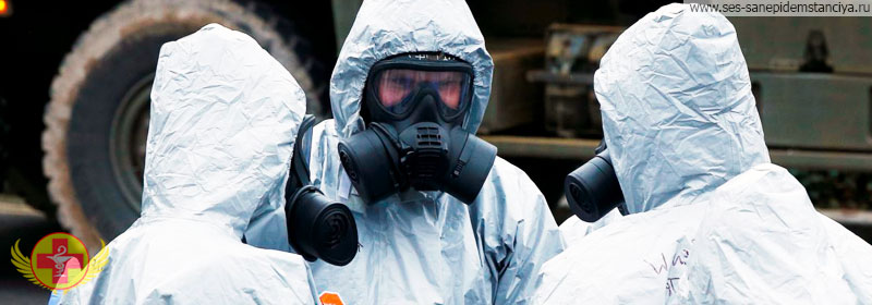 Служба эпидемического надзора