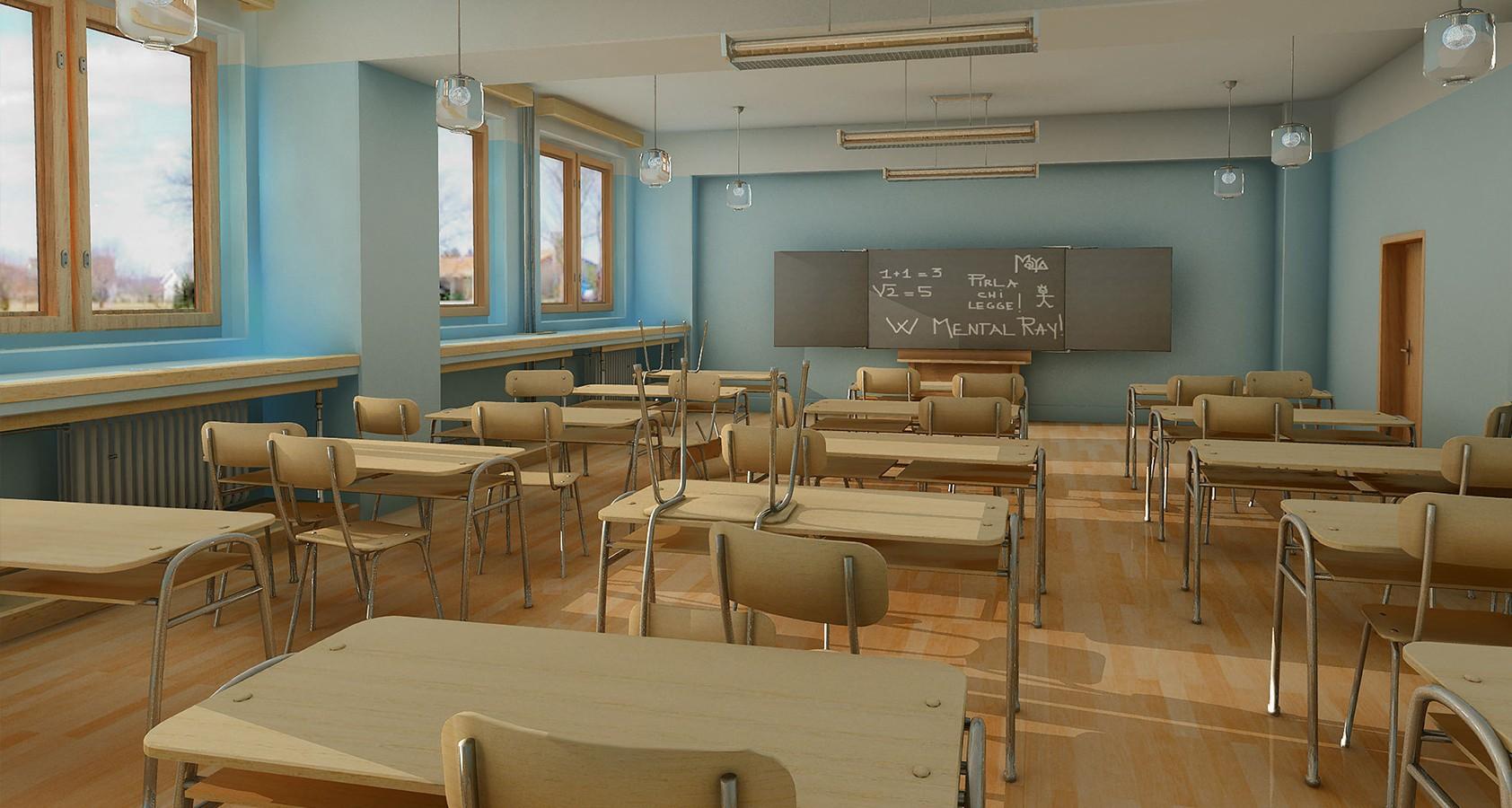 Дезинфекция школьных помещений