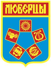 Санэпидемстанция (СЭС) в городе Люберцы