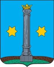 sehs-sanehpidemstanciya-goroda-kolomna-min