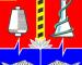 Санэпидемстанция (СЭС) в городе Старая Купавна