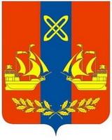 Санэпидемстанция (СЭС) в городе Яхрома