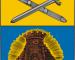 Санэпидемстанция (СЭС) города Зарайск