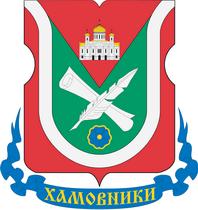 Район Хамовники