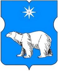 severnoe-medvedkovo