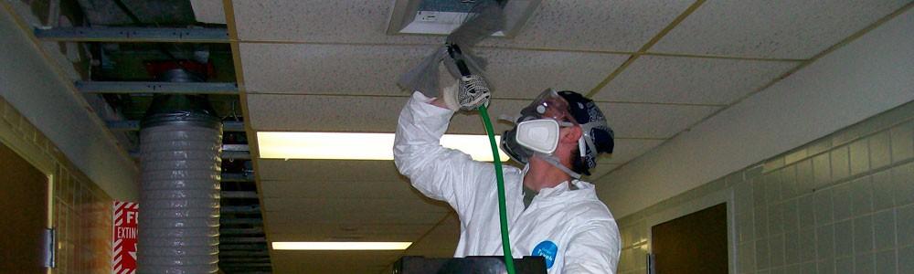 Работы по дезинфекции вентиляции