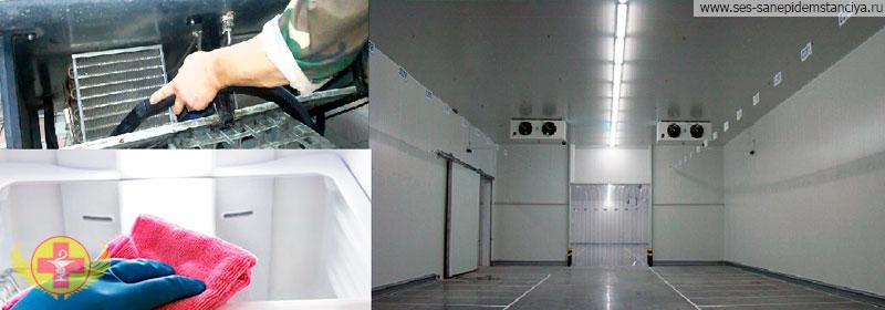 Дезинфекция холодильных камер